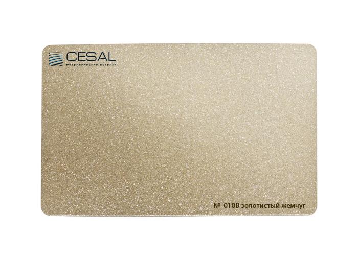 Потолочные рейки Cesal 010B. Золотистый жемчуг