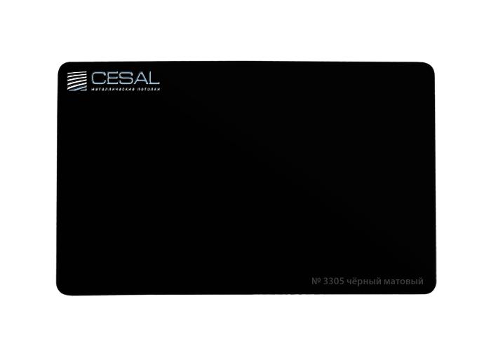 Рейка Cesal 3305 черный матовый