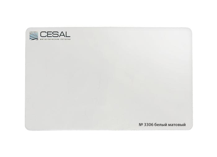 Потолочные рейки Cesal 3306 белый матовый