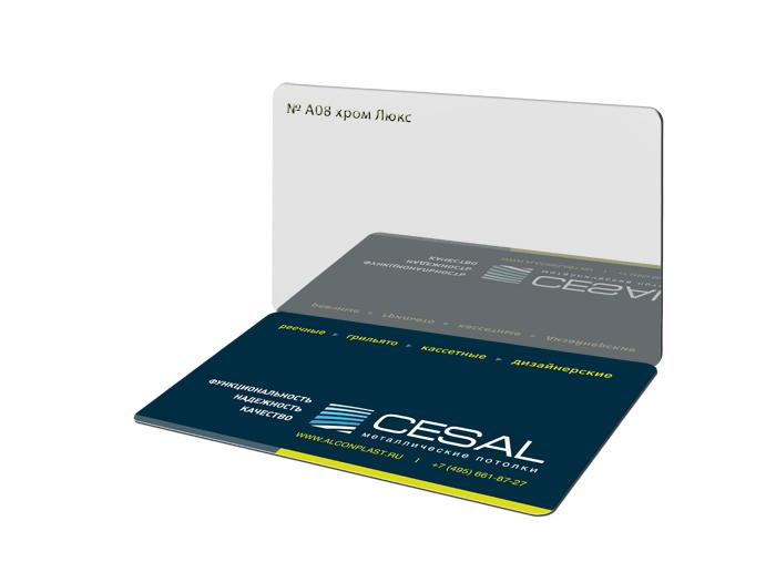 Купить рейку Cesal A08 цвета хром Люкс | Компания ТМТ-Групп