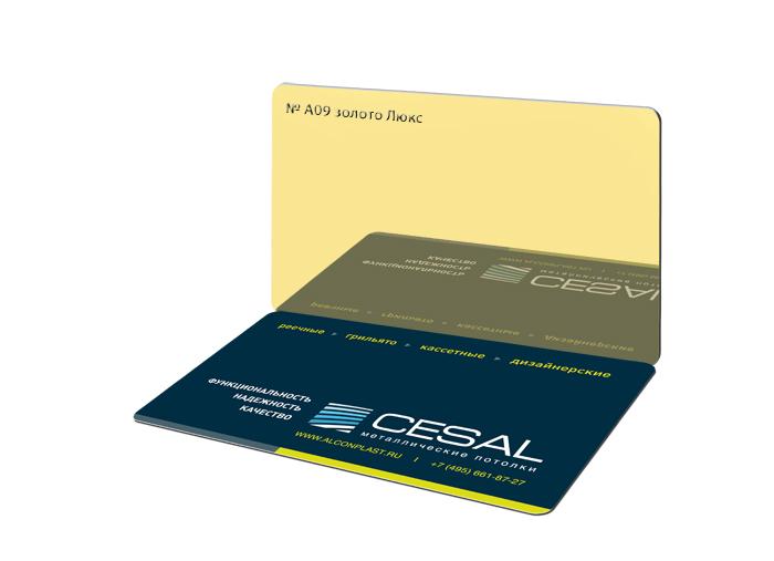 Купить рейку Cesal A09 цвета золото Люкс | Компания ТМТ-Групп