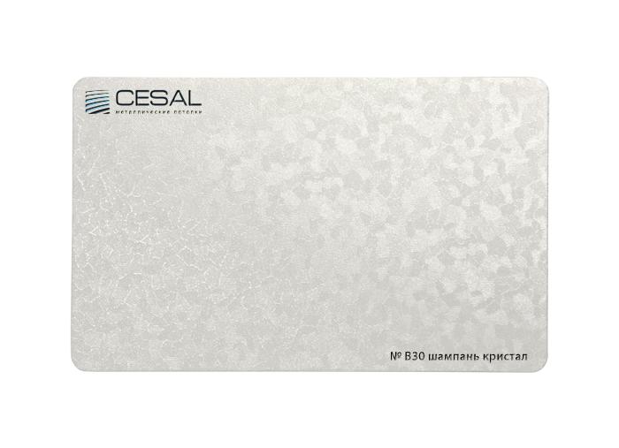 Рейка Cesal B30. Шампань кристал. Закрытая система