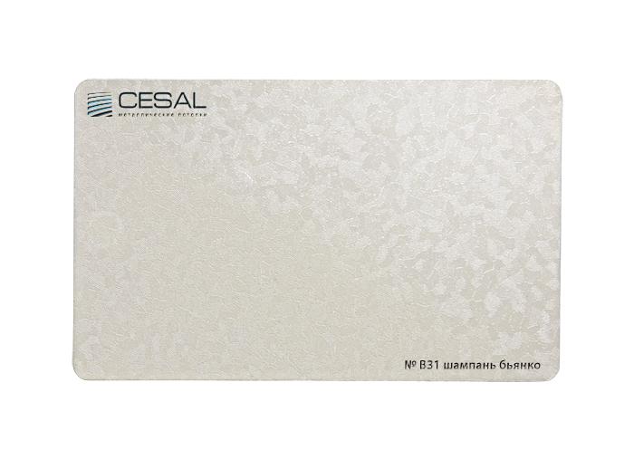 Купить рейку Cesal B31 цвета шампань бьянко | Компания ТМТ-Групп