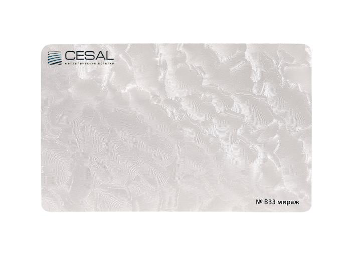 Рейка Cesal B33. Мираж. Закрытая система