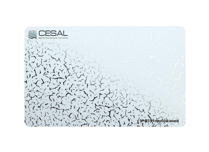 Рейка Cesal B35. Голубой иней. Закрытая система