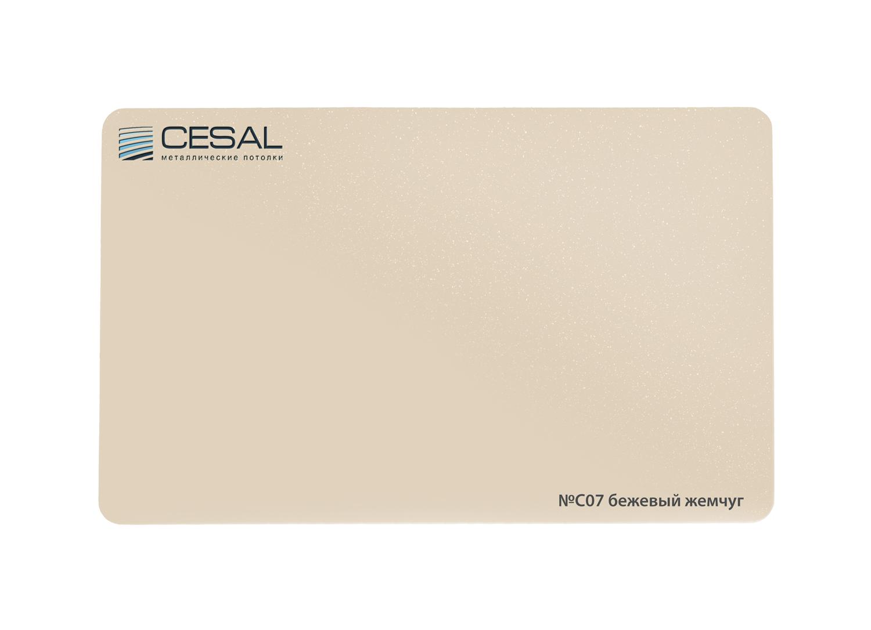 Купить рейку Cesal C07 цвета бежевый жемчуг | Компания ТМТ-Групп