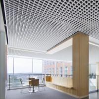 Подвесной потолок Грильято в офисном центре